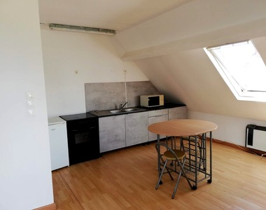 Location Appartement 3 pièces 30m² Neuf-Berquin (59940) - photo