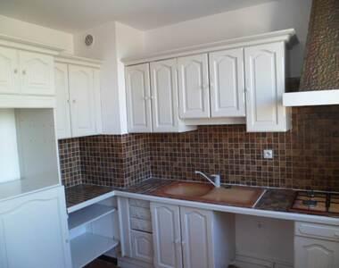 Location Appartement 4 pièces 68m² Saint-Priest (69800) - photo