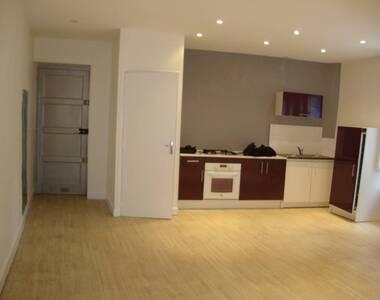 Vente Appartement 2 pièces 45m² Rive-de-Gier (42800) - photo