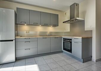 Vente Appartement 3 pièces 64m² Saint-Pierre-en-Faucigny (74800) - Photo 1