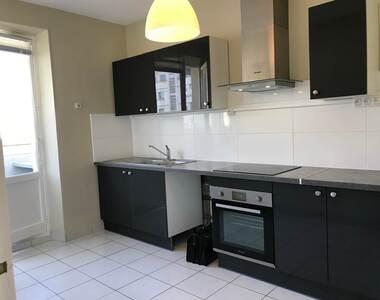 Location Appartement 3 pièces 84m² Grenoble (38100) - photo