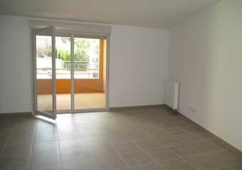 Location Appartement 3 pièces 64m² Saint-Priest (69800) - photo