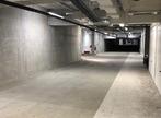 Location Garage Nantes (44000) - Photo 2