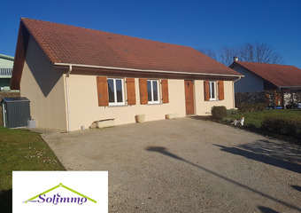 Vente Maison 5 pièces 100m² Corbelin (38630) - Photo 1