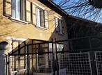 Vente Maison 5 pièces 90m² Échirolles (38130) - Photo 1