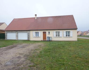 Vente Maison 4 pièces 88m² EGREVILLE - photo