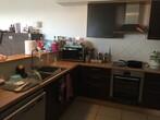 Location Appartement 4 pièces 75m² La Possession (97419) - Photo 2