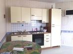 Vente Appartement 2 pièces 57m² Cucq (62780) - Photo 8