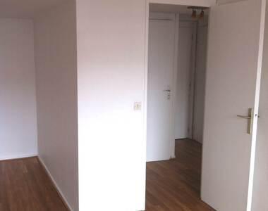 Location Appartement 2 pièces 49m² Villeurbanne (69100) - photo