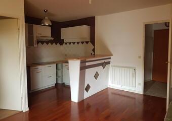 Vente Appartement 2 pièces 41m² Villepinte (93420) - Photo 1