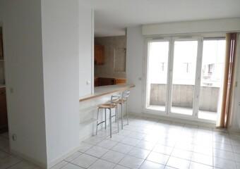 Location Appartement 2 pièces 46m² Grenoble (38100) - Photo 1