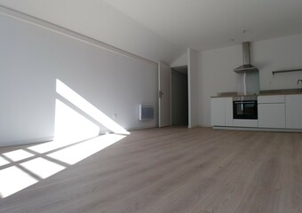 Vente Appartement 2 pièces 48m² Meurchin (62410) - Photo 1