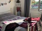 Vente Appartement 2 pièces 41m² Nangy (74380) - Photo 5