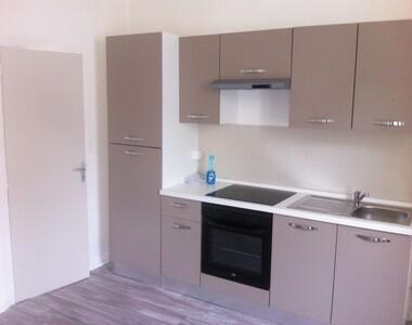 Location Appartement 2 pièces 24m² Romans-sur-Isère (26100) - photo