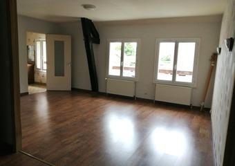 Location Maison 4 pièces 102m² Argenton-sur-Creuse (36200) - Photo 1