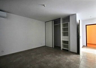 Location Appartement 1 pièce 26m² Remire-Montjoly (97354) - Photo 1