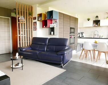 Vente Appartement 3 pièces 68m² Francheville (69340) - photo