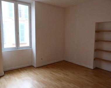 Vente Appartement 4 pièces 86m² Voiron (38500) - photo