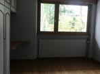 Location Maison 5 pièces 100m² Villersexel (70110) - Photo 8