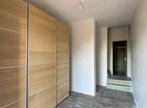Vente Maison 7 pièces 130m² Voiron (38500) - Photo 15