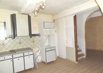 Vente Maison 4 pièces 70m² Saint-Hippolyte (66510) - Photo 1