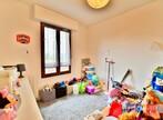 Sale Apartment 68m² La Roche-sur-Foron (74800) - Photo 5