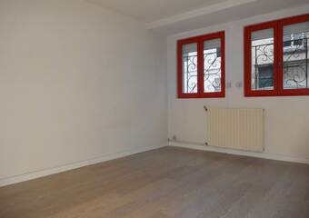 Location Appartement 3 pièces 58m² Nantes (44000) - Photo 1