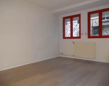 Location Appartement 3 pièces 58m² Nantes (44000) - photo