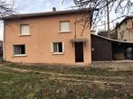 Vente Maison 4 pièces 80m² Cuinzier (42460) - Photo 1
