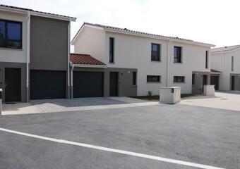 Location Maison 4 pièces 82m² Pierre-Bénite (69310) - Photo 1