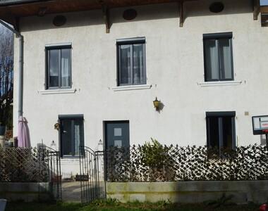 Vente Maison 5 pièces 145m² Saint-Étienne-de-Saint-Geoirs (38590) - photo