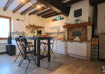 Vente Maison 7 pièces 184m² Saint-Genis-l'Argentière (69610) - Photo 1