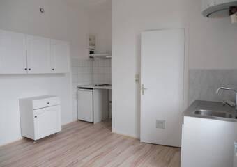Location Appartement 1 pièce 27m² Échirolles (38130) - photo