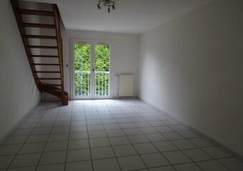 Location Maison 4 pièces 57m² Savenay (44260) - Photo 1