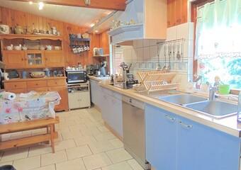 Vente Maison 6 pièces 100m² Trosly-Loire (02300) - photo 2