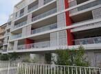 Vente Appartement 2 pièces 47m² Valence (26000) - Photo 1