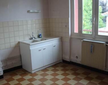 Location Appartement 2 pièces 67m² Saint-Priest (69800) - photo