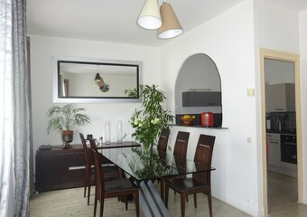 Vente Appartement 3 pièces 67m² Pau (64000) - Photo 1