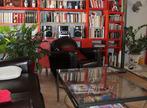 Vente Maison 20 pièces 175m² Montélimar (26200) - Photo 6