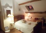 Vente Maison 4 pièces 82m² EGREVILLE - Photo 12