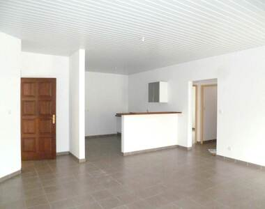 Location Appartement 3 pièces 74m² Remire-Montjoly (97354) - photo