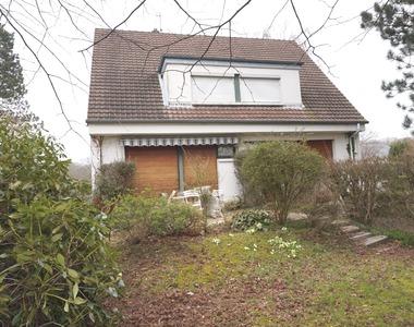 Vente Maison PORT JEROME SUR SEINE - photo