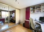 Vente Appartement 4 pièces 92m² Renage (38140) - Photo 8