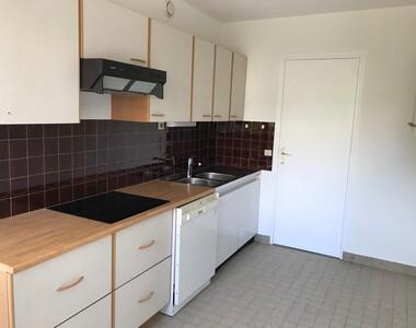 Location Appartement 3 pièces 74m² Annemasse (74100) - photo