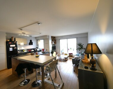 Vente Appartement 3 pièces 65m² Suresnes (92150) - photo
