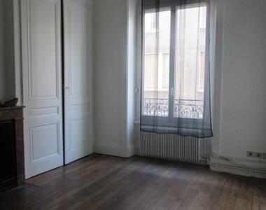 Location Appartement 1 pièce 46m² Villeurbanne (69100) - photo