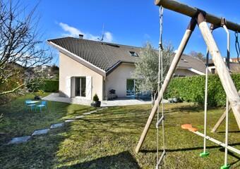 Vente Maison 5 pièces 104m² GAILLARD - photo