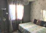 Vente Maison 4 pièces 88m² Saint-Sylvestre-Pragoulin (63310) - Photo 17