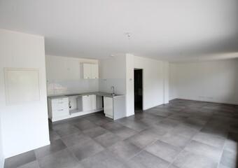 Vente Appartement 3 pièces 65m² Vif (38450) - photo
