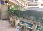 Location Appartement 3 pièces 73m² Perpignan (66000) - Photo 19